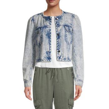 Укороченная джинсовая куртка Dakota Tanya Taylor