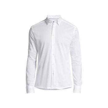 Мягкая повседневная приталенная спортивная рубашка из пике из хлопка Eton