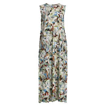 Макси-платье разноцветной расцветки Issey Miyake
