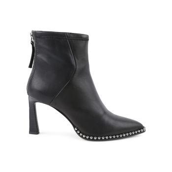 Кожаные ботинки с острым носком BCBGeneration