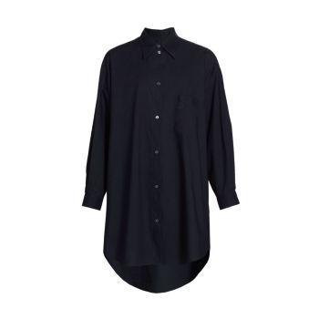 Oversized Poplin Shirt Dress MM6 Maison Margiela