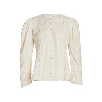 Блуза Broadway с кружевной вставкой LOVESHACKFANCY