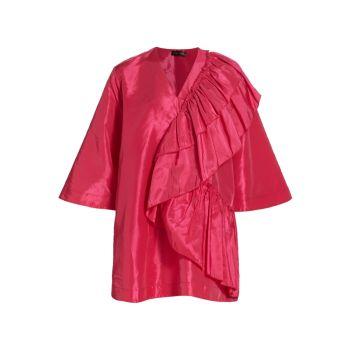 Платье из тафты Bed To Babylon Marina STINE GOYA