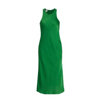 Платье Antoya для прибрежных сообществ BAUM UND PFERDGARTEN