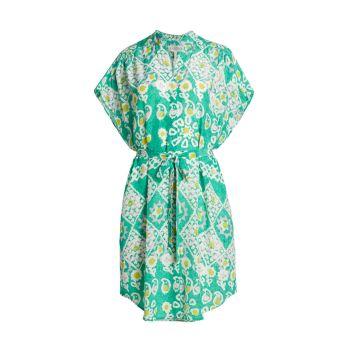 Шелковое платье Tilda с поясом SALONI