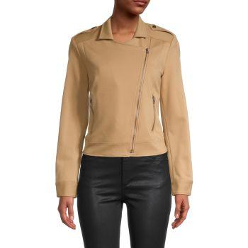 Куртка с асимметричной молнией BCBGMAXAZRIA