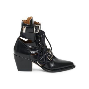 Кожаные ботинки Rylee с пряжкой и вырезом Chloe