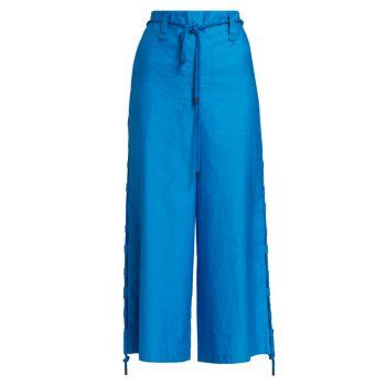Временные широкие брюки с канатной отделкой для комнаты Issey Miyake