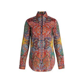 Блуза на пуговицах Mirror Paisley Etro