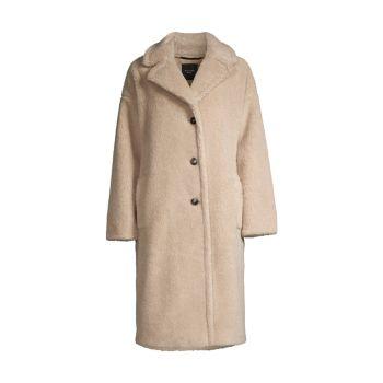 Пальто Salmone Teddy Weekend Max Mara
