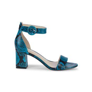 Кожаные сандалии с ремешком на щиколотке с змеиным принтом Marc Fisher LTD