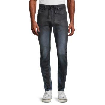 THOMMER CB-NE Спортивные джинсы Diesel