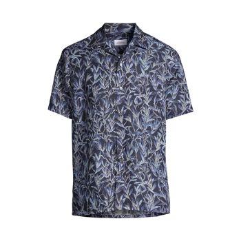 Рубашка с коротким рукавом Leaves Brioni