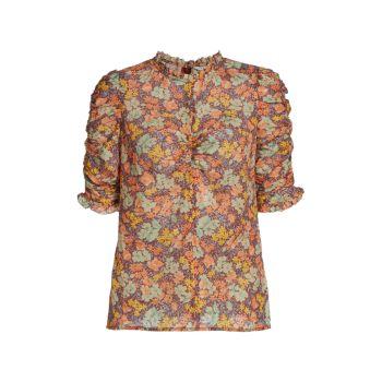 Блуза Natuka со сборками и цветочным принтом VERONICA BEARD