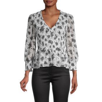 Блуза со сборками с цветочным принтом Laundry by Shelli Segal