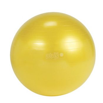 75 cm Super Pro Anti-Burst Therapy Ball, Yellow Road2Recovery