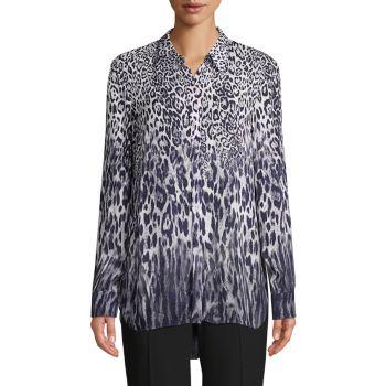 Рубашка Ingunn с леопардовым принтом на пуговицах Elie Tahari