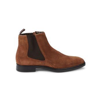Suede Chelsea Boots Karl Lagerfeld Paris