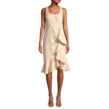 Платье Angela с оборками Cinq a Sept