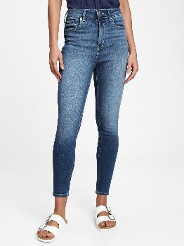 Sky High Universal Legging Jeans with Washwell™ Gap Factory