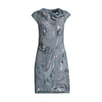 Коктейльное платье из бисера Aidan Mattox