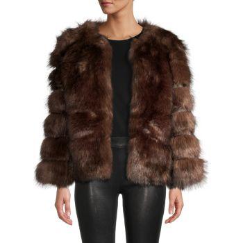 Стеганая куртка из искусственного меха La Fiorentina