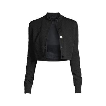 Жаккардовая укороченная куртка Gracie Elie Tahari