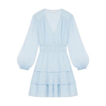 Мини-платье Roubelia из многослойной вуали Maje