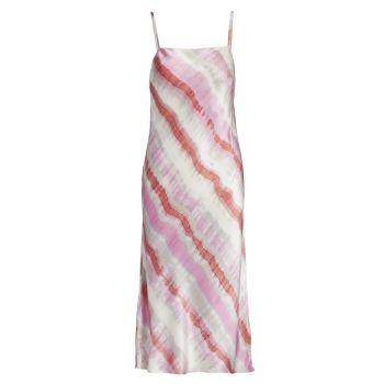 Платье-комбинация Mina Multicolor Waves Rails
