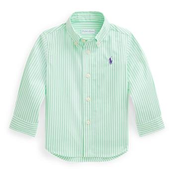 Рубашка из хлопкового поплина в полоску Ralph Lauren