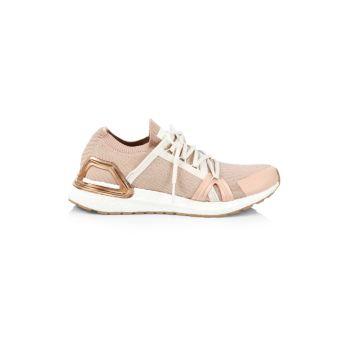 Кроссовки Ultraboost 20 Metallic Adidas by Stella McCartney