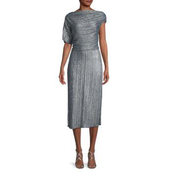 Блузонное платье миди с пайетками Asti Rachel Comey