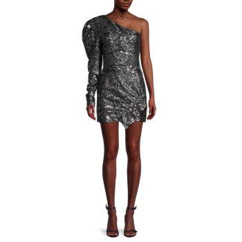 Мини-платье Myriad из смесового шелка с леопардовым принтом IRO