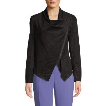 Фактурная куртка с асимметричной молнией Vigoss