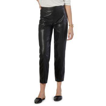Укороченные брюки из искусственной кожи Bianca Joie