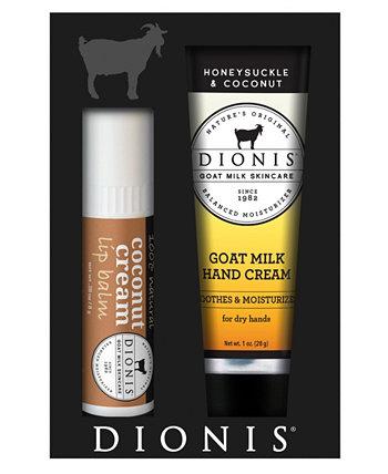 Набор для губ с козьим молоком 2 Dionis