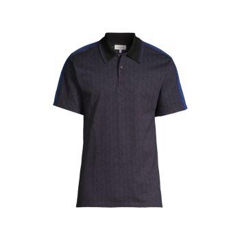 Рубашка-поло с контрастным воротником и короткими рукавами Lanvin