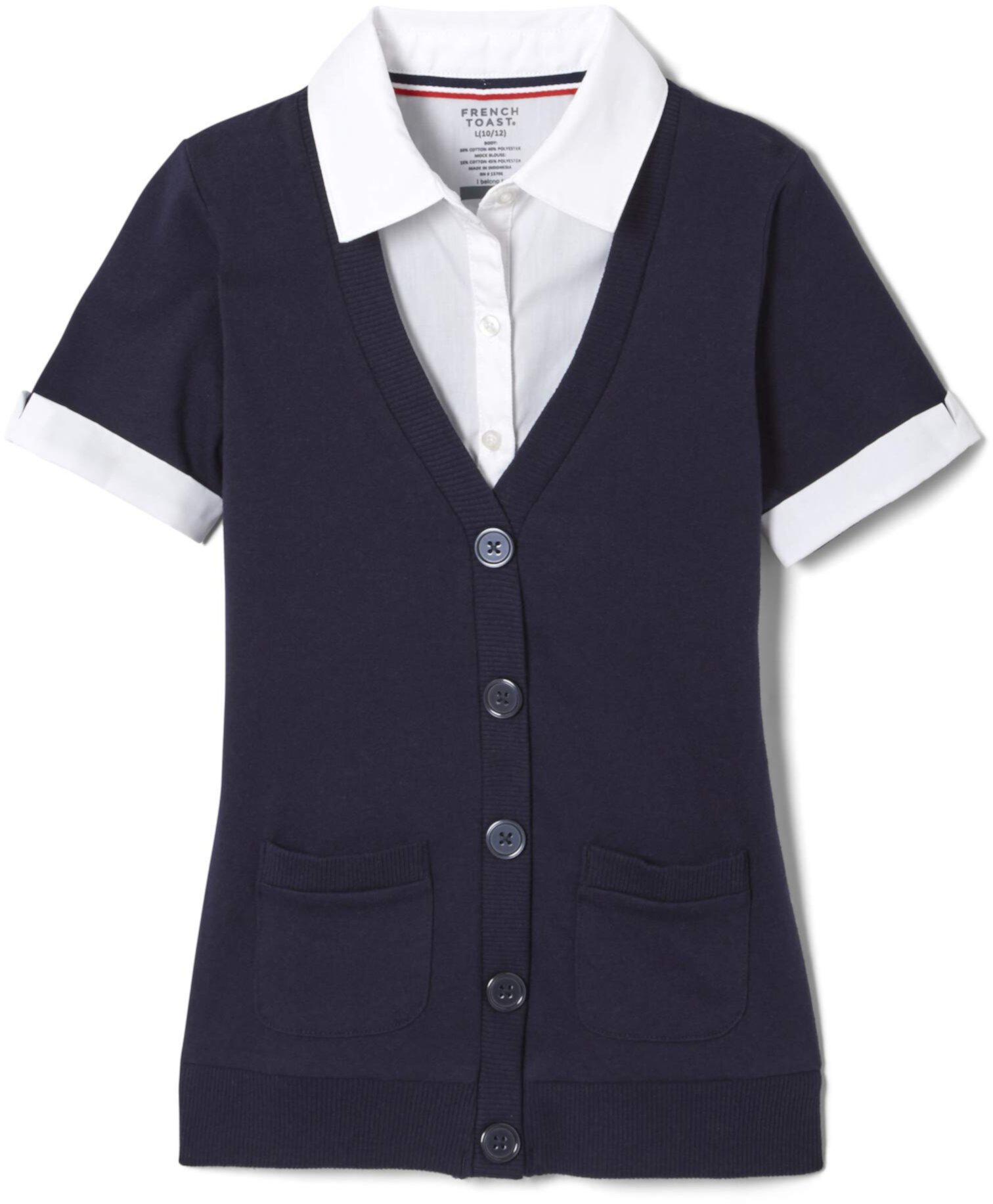 Cardigan Blouse (Toddler) French Toast