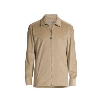 Вельветовая куртка-рубашка на молнии Canali