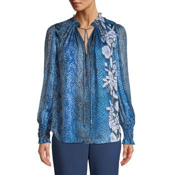 Блуза Zeina из стретч-шелка со змеиным принтом Elie Tahari