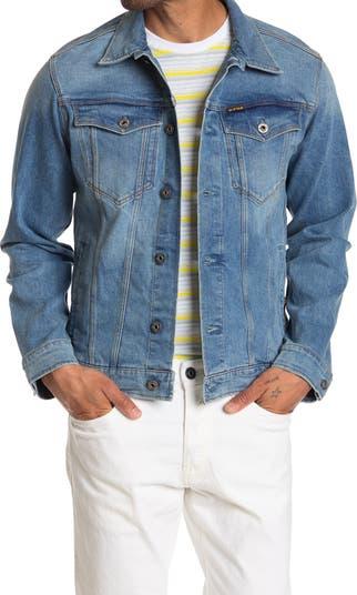 3301 Тонкая джинсовая куртка G-STAR RAW