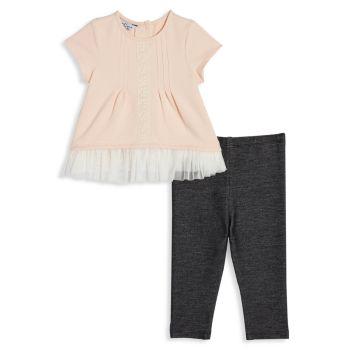 Двухкомпонентный топ и amp; Комплект брюк Pippa & Julie