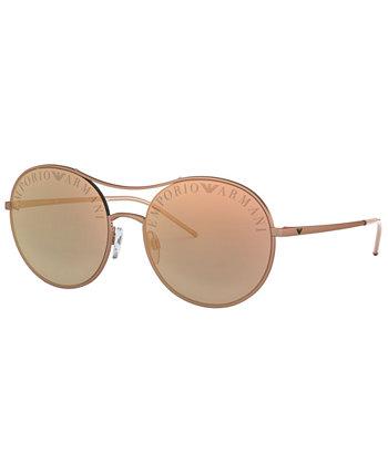 Солнцезащитные очки, EA2081 Emporio Armani