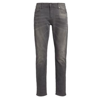 Рваные джинсы скинни Revend G-STAR RAW
