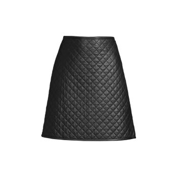 Стеганая кожаная юбка Bernini Weekend Max Mara