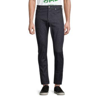 Эластичные джинсы узкого кроя G-STAR RAW