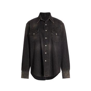 Рубашка Freddie Cowboy R13