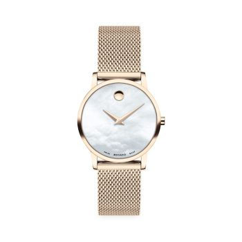 Классические часы-браслет Museum Movado