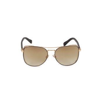 Солнцезащитные очки-авиаторы 58 мм Jimmy Choo