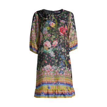Naomi Wren Printed Silk Dress Johnny Was
